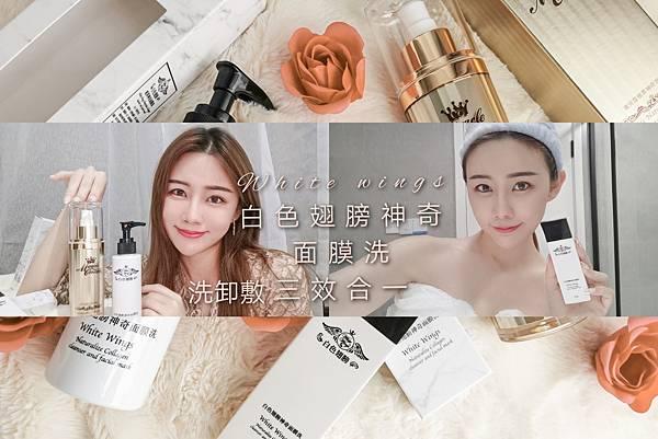 WeChat 圖片_20210407224339