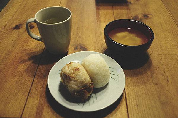 Japanese' style breakfast