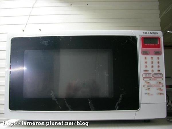 980313-microwave3