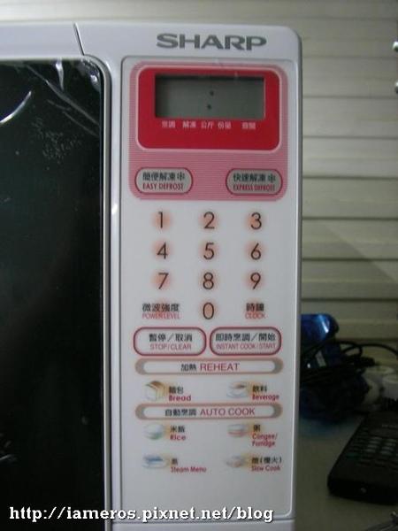 980313-microwave5