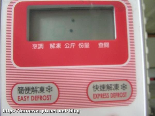 980313-microwave6