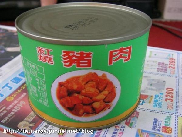 090419-豬肉罐3