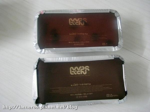 090710-cake6