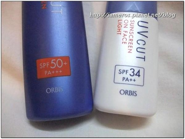 090918-orbisuv2