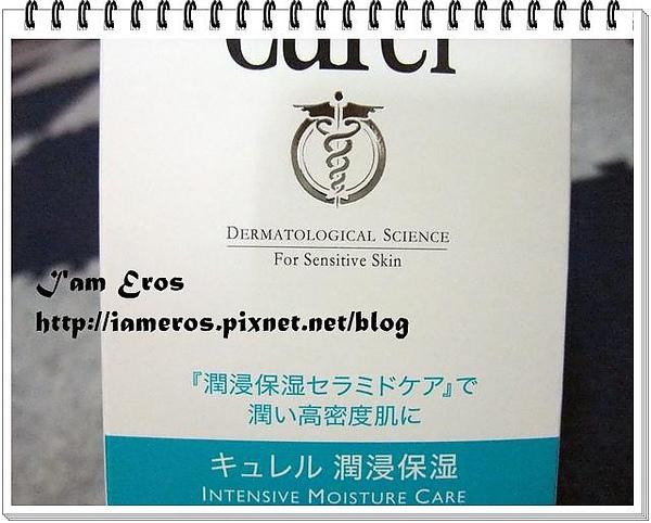 20110306-curel02