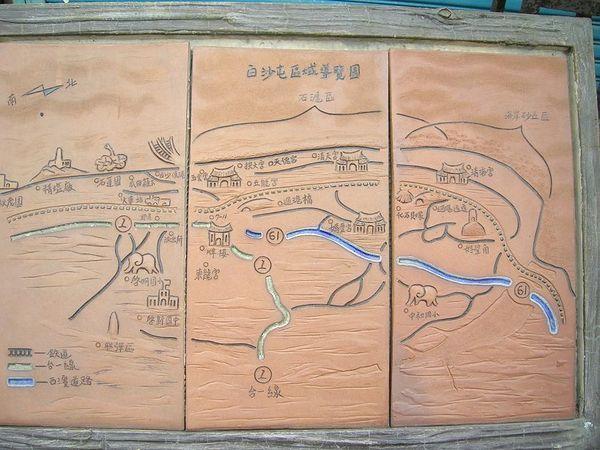 白沙屯7-11旁的導覽圖
