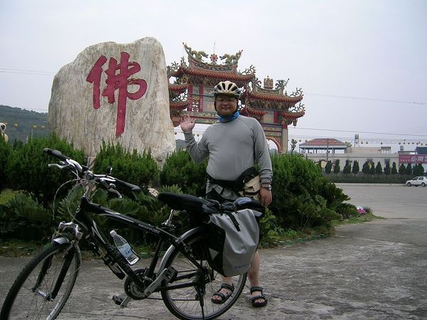 在慈雲寺休息玩自拍