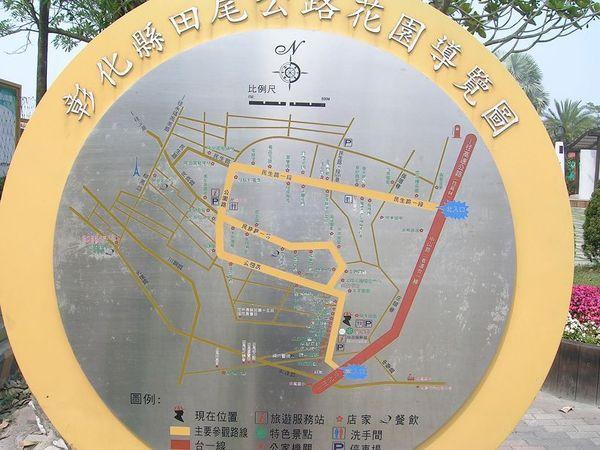 田尾花園公路導覽圖