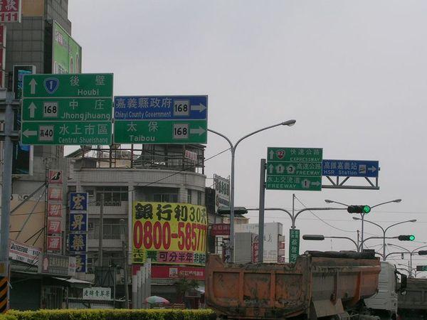 大黑看到高鐵站,問我想不想回台北...