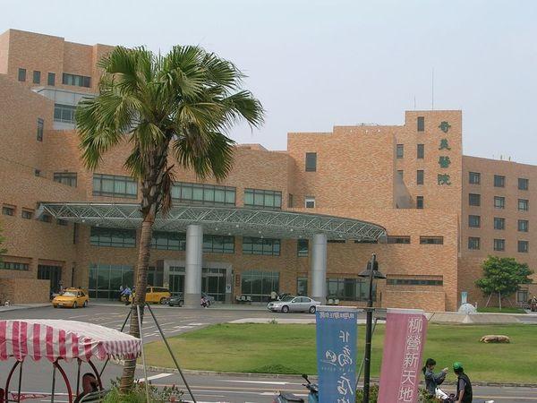 在奇美醫院累趴了,太陽實在大。
