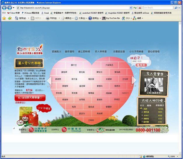 愛心2(001).jpg