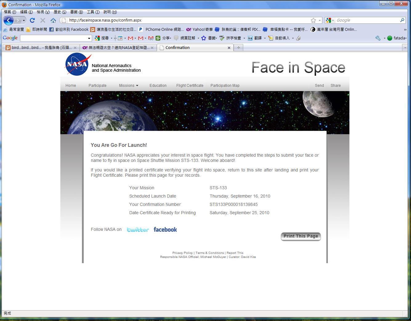 Faceinspace.jpg