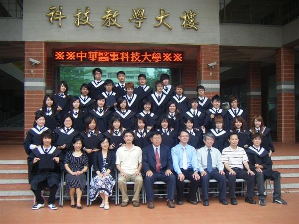 DSCF3486.jpg
