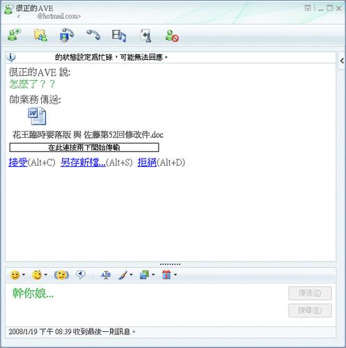 設計msn.jpg