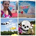 2013新北市國際風箏節