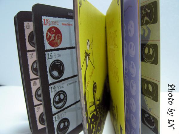 2000-2001筆記本內頁.JPG