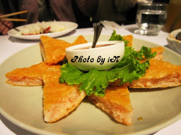 瓦城_月亮蝦餅.JPG
