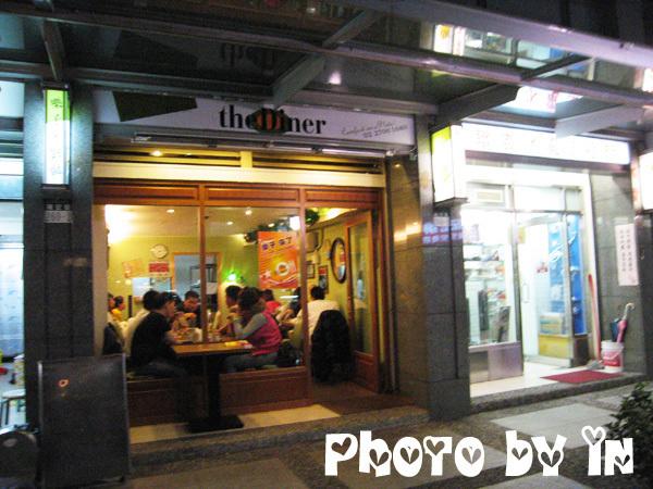 The Diner_corss.JPG