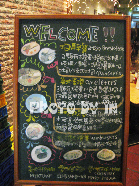 The Diner_Menu.JPG