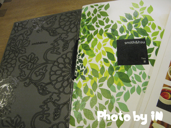 smith&shu_Menu Cover.JPG