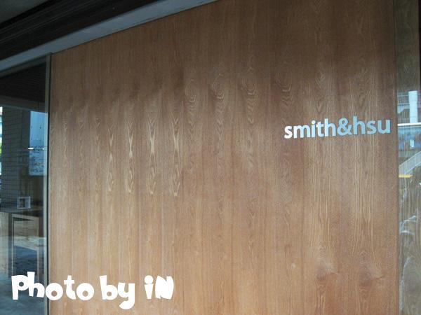 smith&shu_door.JPG