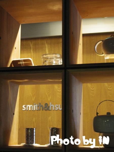 smith&hsu_Inside.JPG