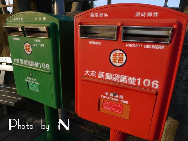 小冒險第三站 紅綠筒.JPG