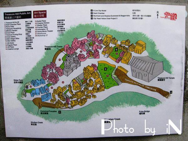 寶藏巖藝文空間圖.JPG