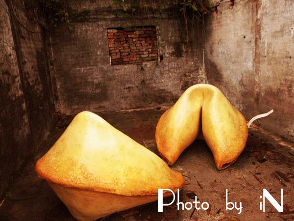 Yellow Chair之二 幸運餅.JPG