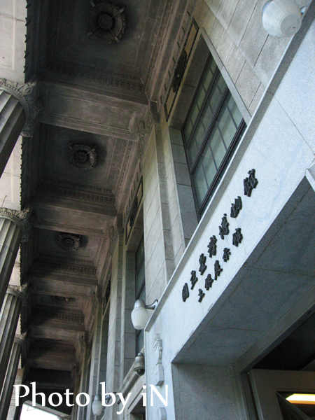 勸業銀行_土銀展示館_入口處