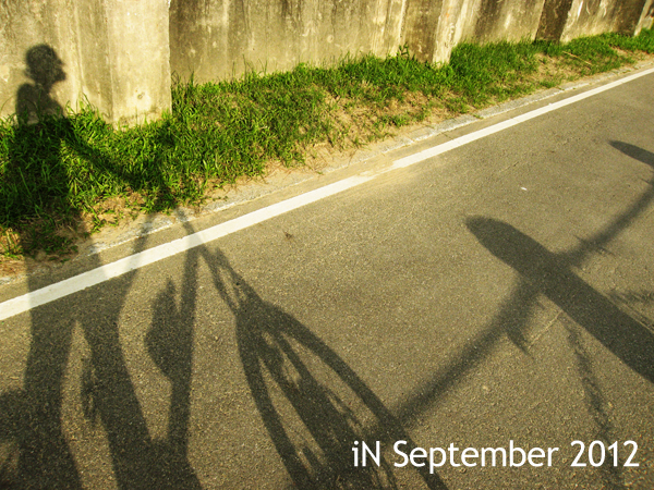 September-on the road