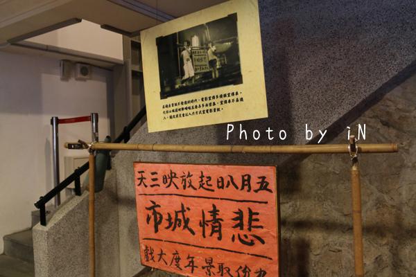 昇平戲院 (3)