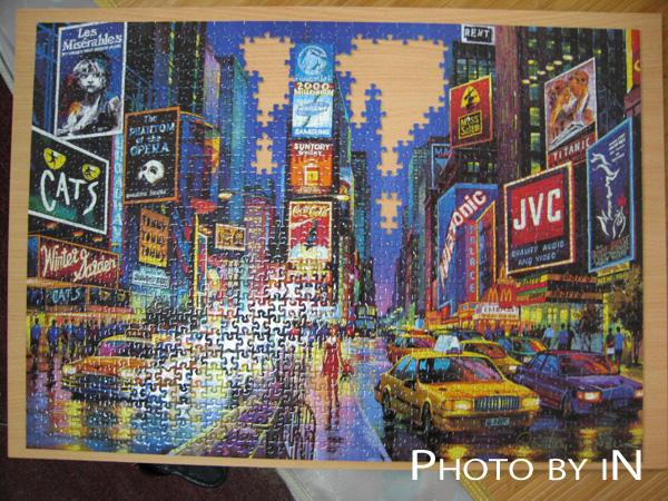 Time Square_95%.JPG