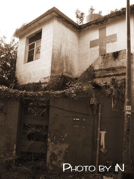 廢棄醫院.JPG