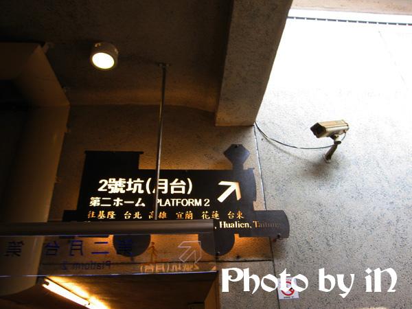 瑞芳_二號坑月台.JPG