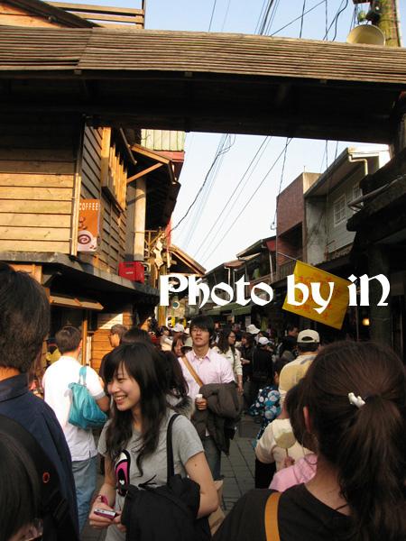 菁桐_老街有日本的fu.JPG