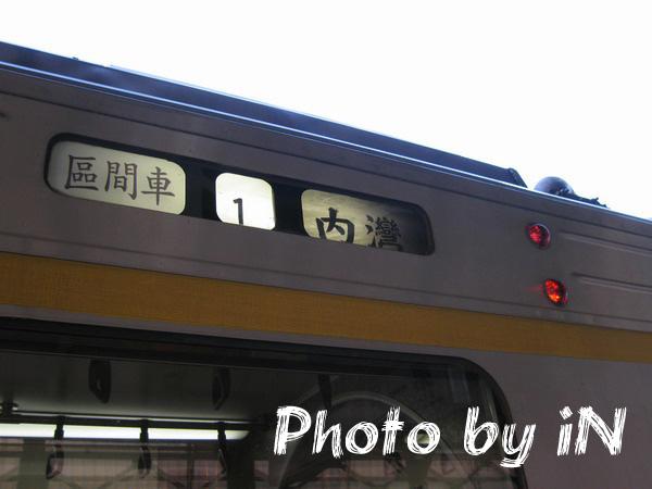 內灣小火車.JPG
