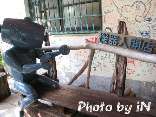 機器人的店.JPG