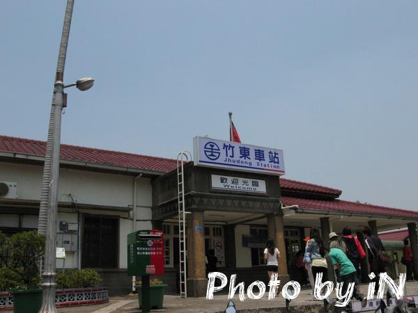 竹東車站.JPG