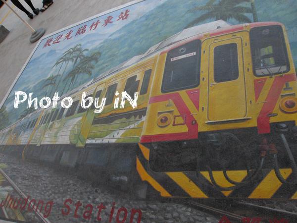 竹東車站地畫.JPG