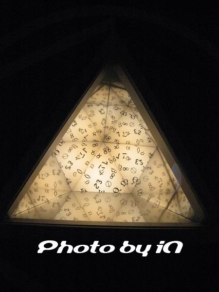 三角密碼.JPG