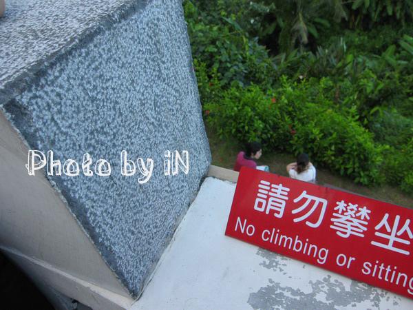 福隆腳踏車道_請勿攀坐.JPG