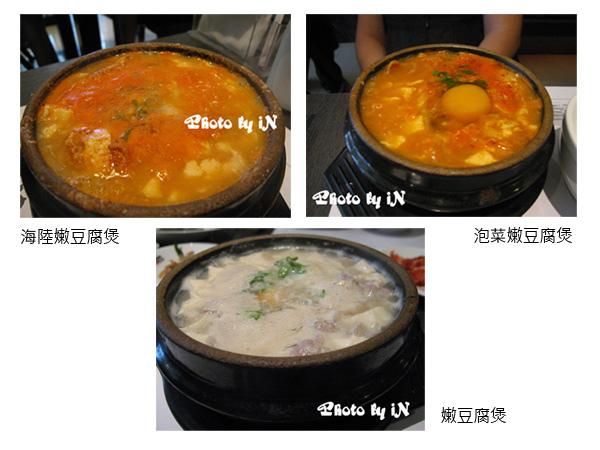 涓豆腐_豆腐煲.jpg