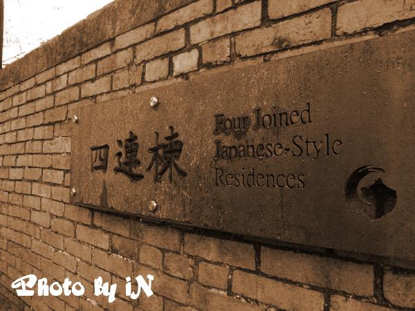 黃金博物館_四連棟.JPG