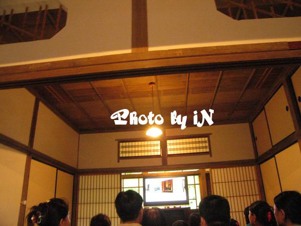 黃金博物館_屋頂.JPG