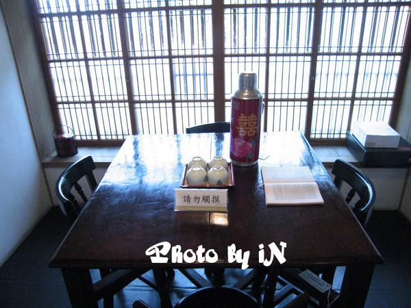 黃金博物館_茶桌.JPG