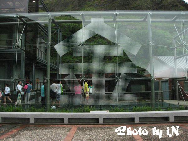黃金博物館_金.JPG