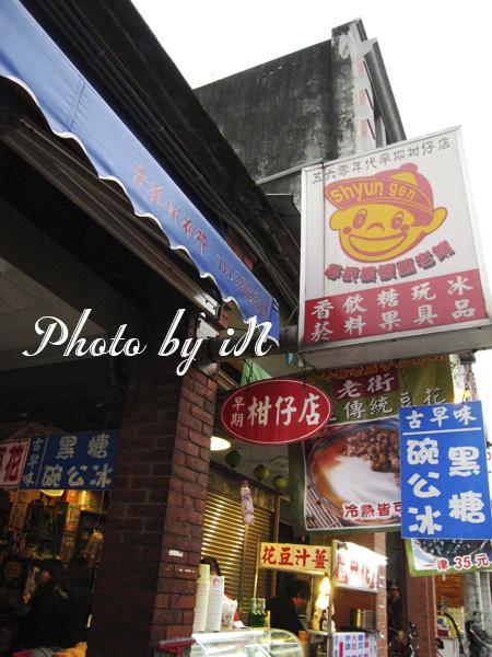 大溪_柑仔店.JPG