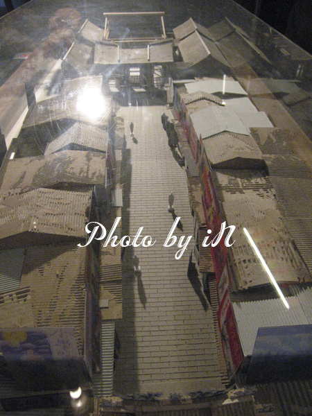 剝皮寮_艋舺_street.JPG
