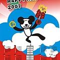 2007年曆_000.jpg